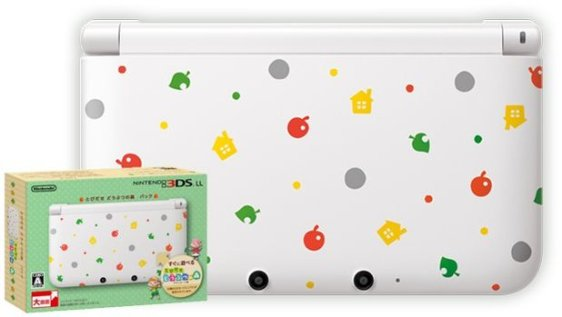 For $219.99, you get a new 3DS XL with a digital copy of Animal Crossing: New Leaf